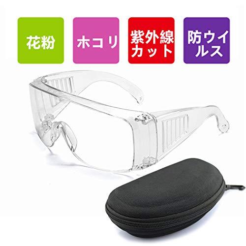 花粉症用眼鏡の人気おすすめランキング15選【2021年最新版】