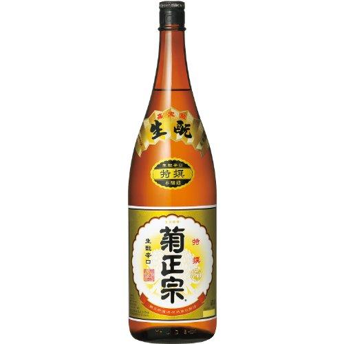 【2021年最新版】兵庫の日本酒の人気おすすめランキング10選【甘口から超辛口まで紹介】