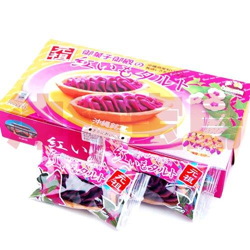 沖縄のお土産の人気おすすめランキング20選【ばらまき用のお菓子も紹介!】