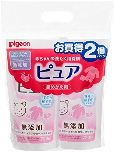 赤ちゃん洗剤の人気おすすめランキング15選【さらさやarauも紹介!】