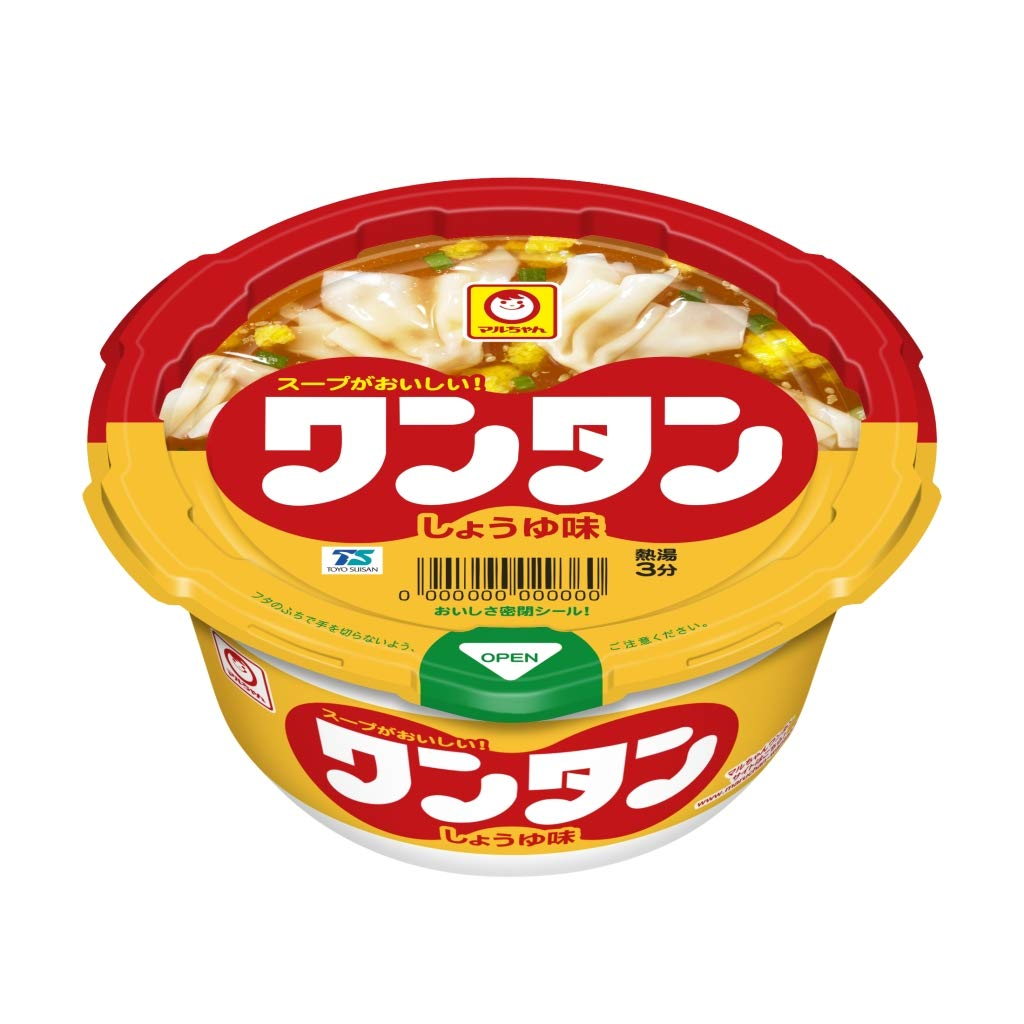 【料理家監修!】インスタントスープの人気おすすめランキング20選【健康にもダイエットにも】