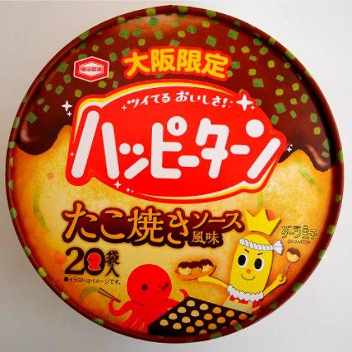 【2021年最新版】大阪お土産の人気おすすめランキング15選【ばらまき用も紹介!】