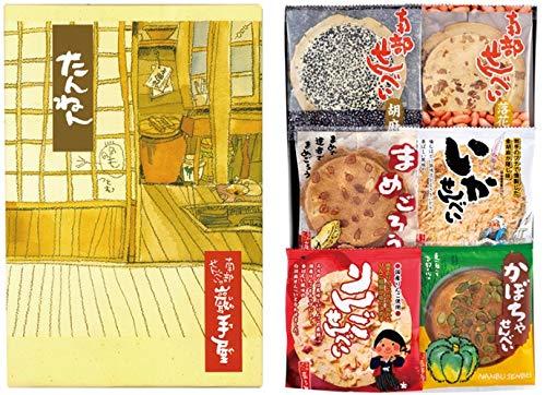 【2021年最新版】岩手県のお土産の人気おすすめランキング15選【銘菓から郷土料理まで】