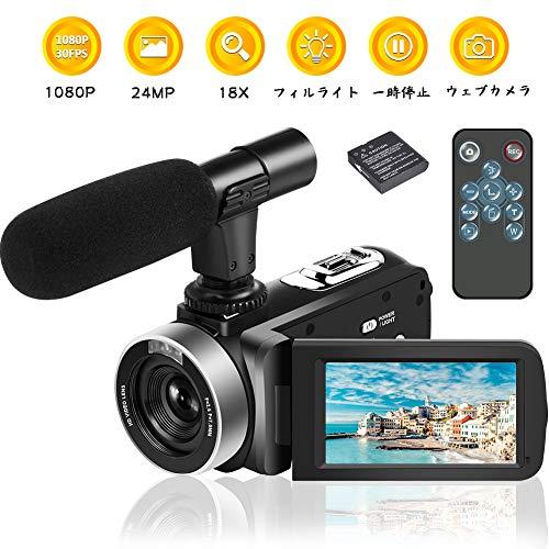 【現役家電販売員監修】ビデオカメラの人気おすすめランキング21選