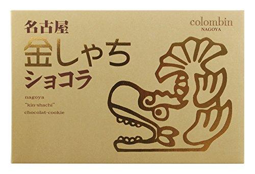 【2021年度最新版】名古屋のお土産の人気おすすめランキング15選【ご飯のお供などお菓子以外のものも!】のサムネイル画像
