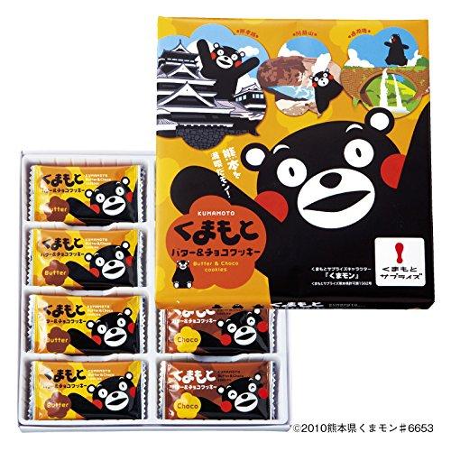【2021年最新版】熊本のお土産人気おすすめランキング15選【お菓子・ラーメンなど!】