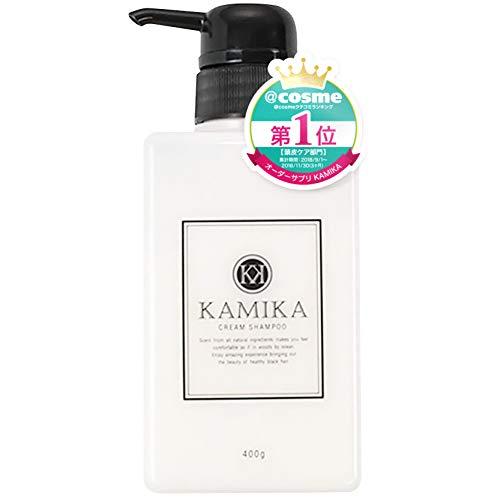KAMIKA(カミカ)シャンプーの口コミと評判・実際に試した結果のサムネイル画像