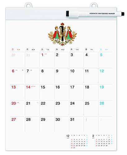 カレンダーの人気おすすめランキング15選【2021年最新版】