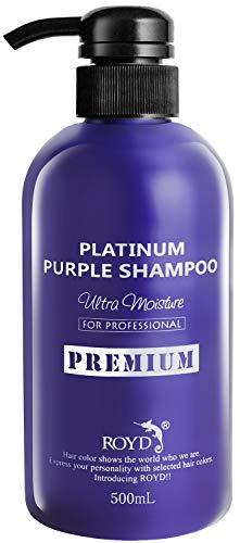 シャンプー おすすめ 紫