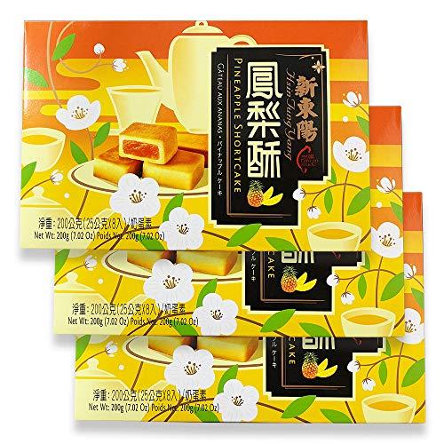 台湾土産の人気おすすめランキング15選【通販でも楽しめる!】