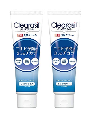 ニキビ向け洗顔の人気おすすめランキング23選【メンズにも】