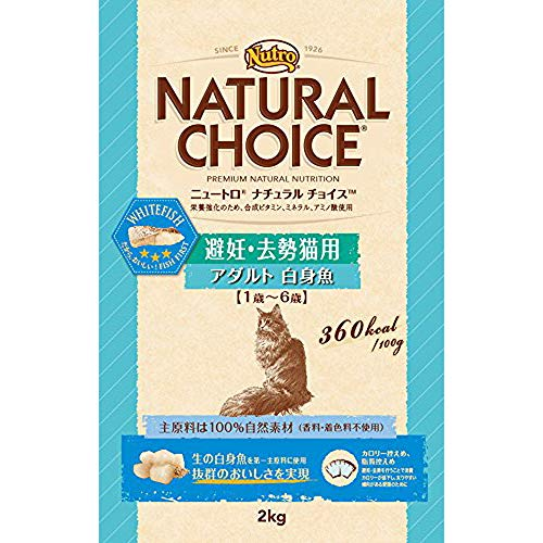 猫のダイエットフードおすすめランキング10選【2021年最新版】