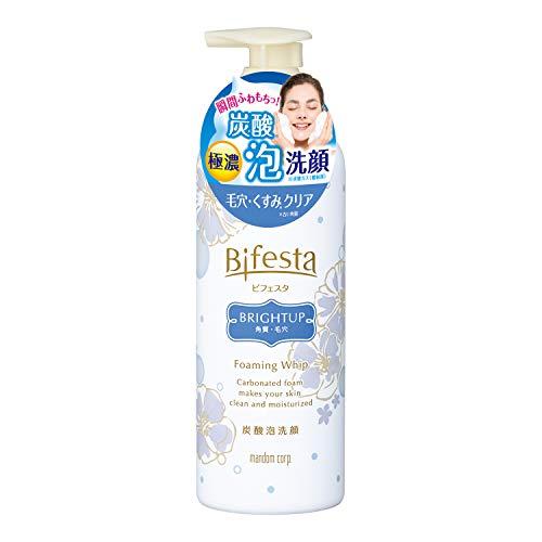 炭酸泡洗顔の人気おすすめランキング15選【くすみや角栓に】