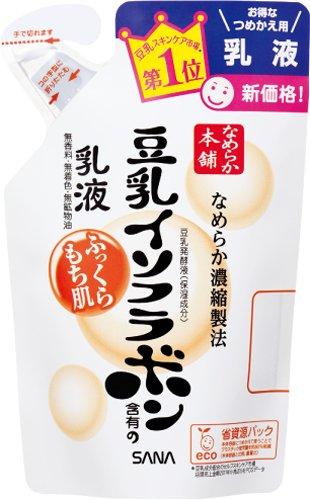 プチプラ乳液の人気おすすめランキング21選【乾燥や気になる毛穴に】