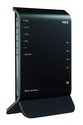 NECのルーターの人気おすすめランキング10選【有線も無線も】