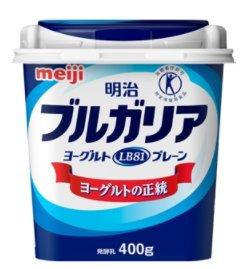 【乳酸菌】明治ブルガリアヨーグルトの健康効能!ダイエットにも!のサムネイル画像