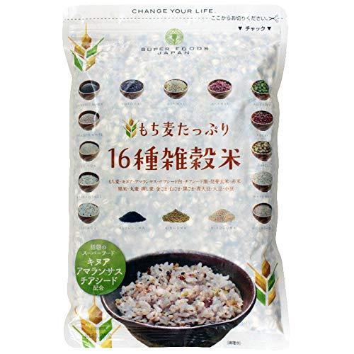 【おいしい】雑穀米の人気おすすめランキング15選【ダイエットにも】