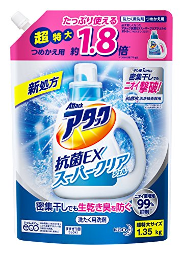 ランキング 液体 2020 洗剤