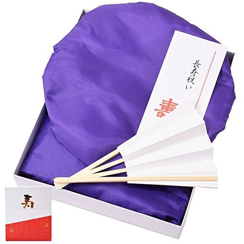 【2021年最新版】古希のプレゼントの人気おすすめランキング15選【時計・服・食べもの・花・ペアグッズも】のサムネイル画像