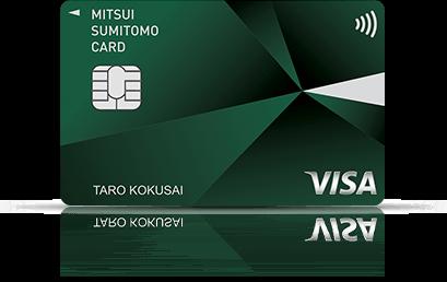 銀行系クレジットカードの正しい選び方と人気おすすめランキング10選のサムネイル画像