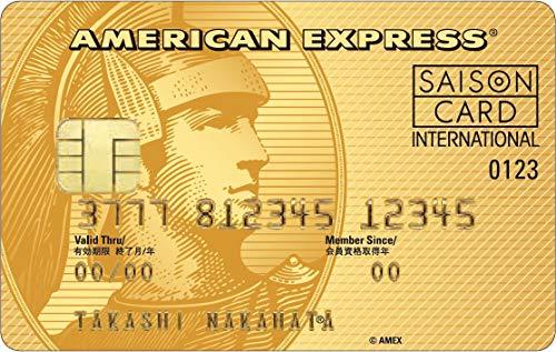かっこいいクレジットカード人気おすすめランキング10選【男性必見!】のサムネイル画像