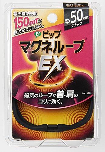 磁気ネックレスの人気おすすめランキング15選【ファイテン・ピップ・コラントッテなど】