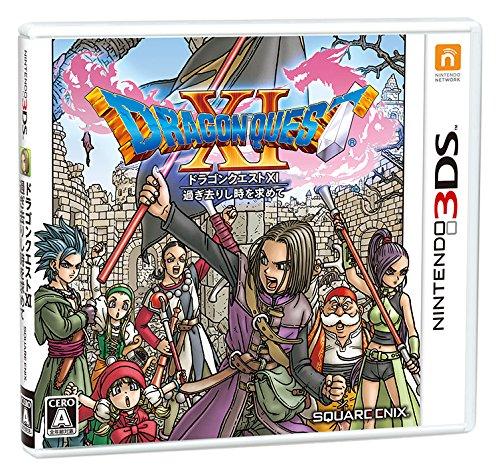 【2021年最新版】3DS版ドラクエの人気おすすめランキング10選【初心者の方も楽しめる難易度】