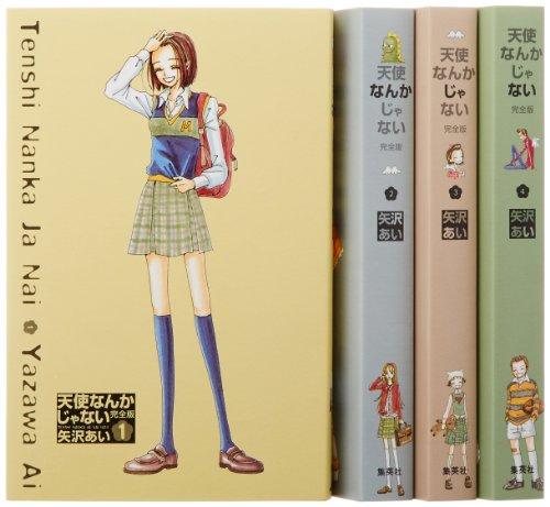 【2021年最新版】矢沢あいさんの人気おすすめ少女漫画ランキング5選【圧倒的画力が特徴】のサムネイル画像