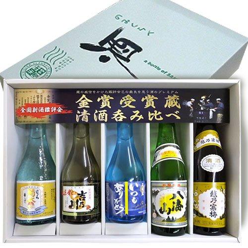 【2021年最新版】お取り寄せお酒の人気おすすめランキング15選!【美味しい日本酒・焼酎・梅酒を紹介】