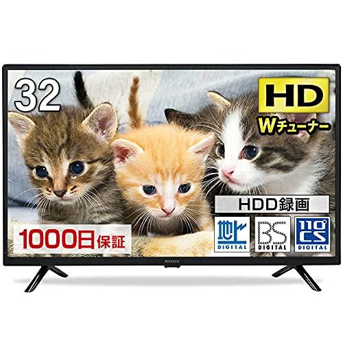 32型テレビのおすすめ人気ランキング10選【録画機能付きも】