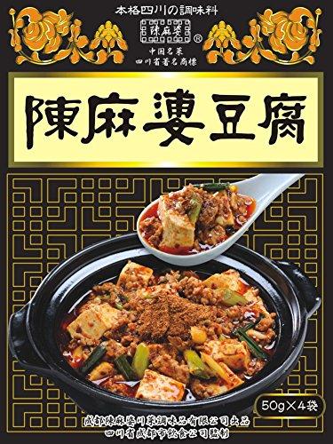 麻婆豆腐の人気おすすめランキング15選【ちょい足しで辛めも甘めも】
