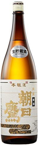 山形の日本酒の人気おすすめランキング10選【入手困難な有名銘柄を一気に紹介!】のサムネイル画像