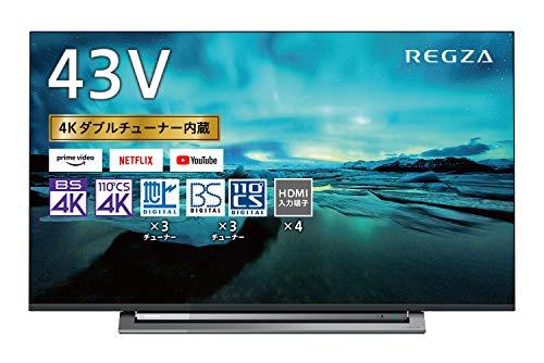 東芝テレビの人気おすすめランキング10選【REGZAの4Kテレビも紹介】