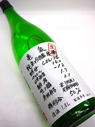 純米吟醸酒の人気おすすめランキング10選【入手困難な幻の日本酒も紹介!2020年最新版】