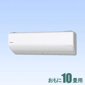 【2021年最新版】10畳用エアコンの人気おすすめランキング10選【電気代や料金も紹介】