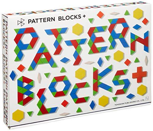 【2021年最新版】パターンブロックの人気おすすめランキング10選【問題集付き!】