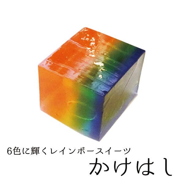 インスタ映えする和菓子の人気おすすめランキング10選【フォトジェニックで美味しい!2021年最新】