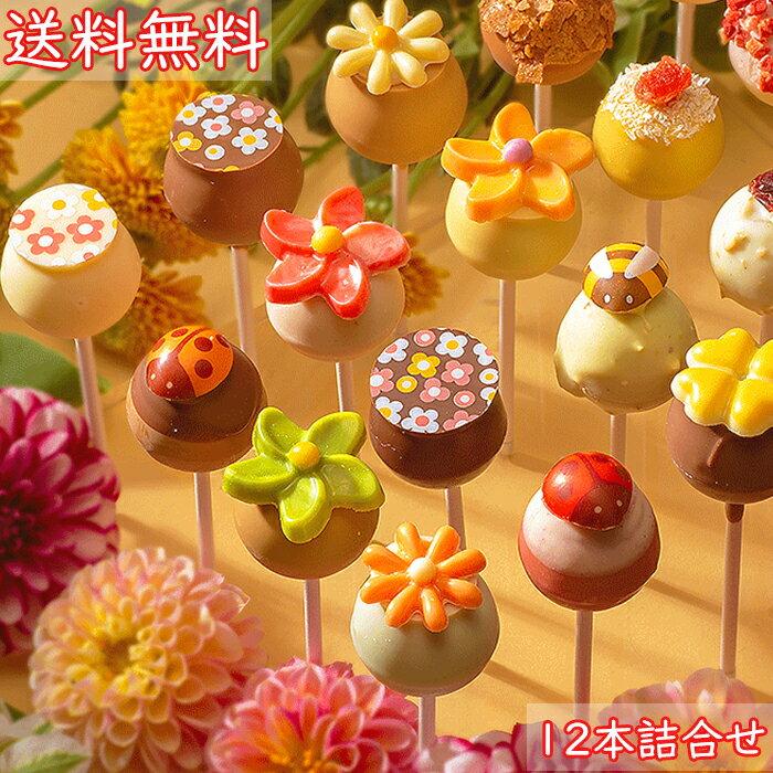 国産チョコレートの人気おすすめランキング10選【プレゼントにも!2020年最新版】のサムネイル画像