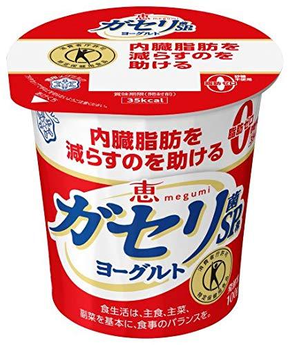 【2021最新版】低脂肪ヨーグルトの人気おすすめランキング10選【ダイエット・美肌!】