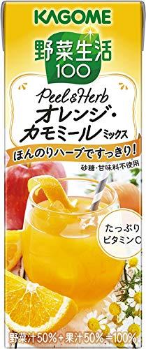 オレンジベースの野菜ジュースの人気おすすめランキング10選【美味しくて飲みやすい!2021年最新】