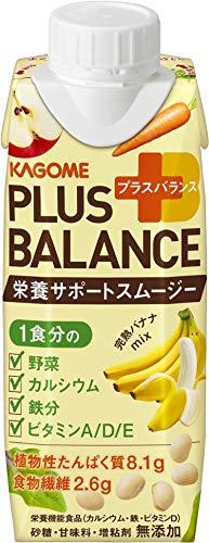 【2021年最新版】バナナ味の野菜ジュースの人気おすすめランキング10選【簡単アレンジもご紹介】