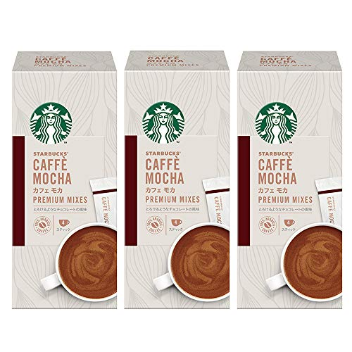 【2021年最新版】カフェモカの人気おすすめランキング10選【甘いコーヒーが飲みたい方に!】