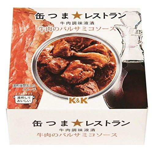 【2021年最新版】変わり種の缶詰の人気おすすめランキング10選【珍しくて美味しい!】