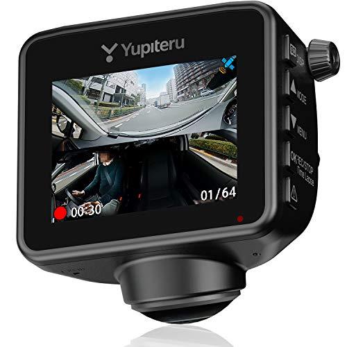 ユピテルドライブレコーダーの人気おすすめランキング15選【360度カメラも】