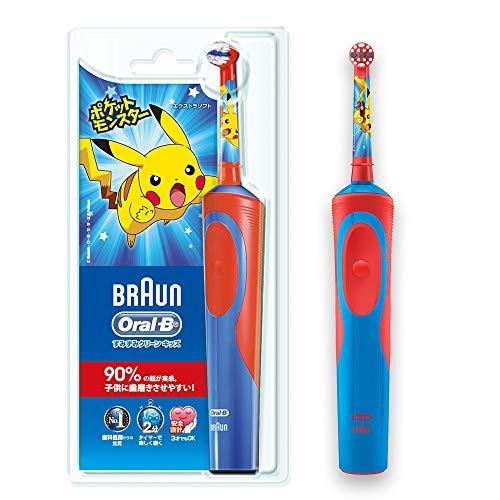 子供用電動歯ブラシの人気おすすめランキング5選【フィリップス・オムロン・ブラウンなど!2020年最新】