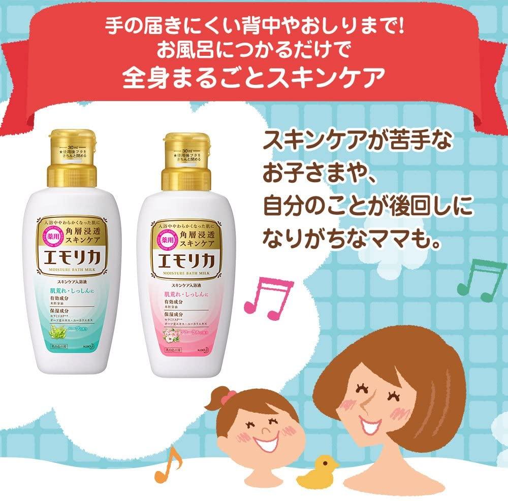 赤ちゃん用入浴剤の人気おすすめランキング15選【ギフトにも最適】のサムネイル画像