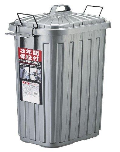 【2021年最新版】屋外用ゴミ箱の人気おすすめランキング15選【屋外でも飛ばない】