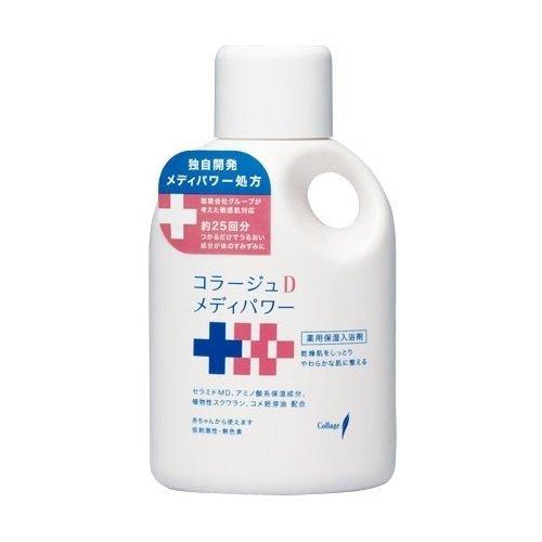 アトピー肌におすすめの入浴剤人気ランキング15選【入浴方法も紹介!】のサムネイル画像