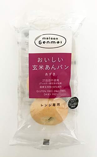 米粉食パンの人気おすすめランキング10選【選び方のポイントも紹介】