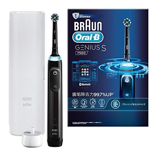 【2021年最新版】携帯用電動歯ブラシの人気おすすめランキング15選【オムロン・パナソニック・フィリップス】